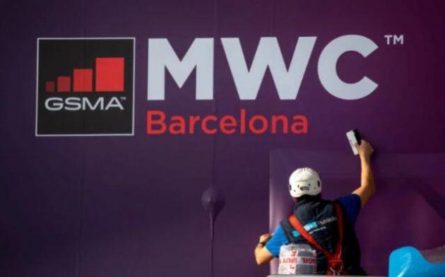 世界移动通信大会与巴塞罗那合同延期一年 2024年前都在该地举办