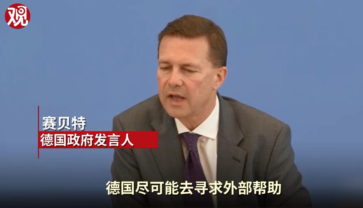 记者屡次拿台湾碰瓷 德方发言人就不往坑里跳图片