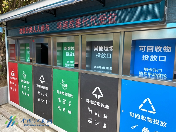 摩天开户跑出加速度摩天开户南京64个图片