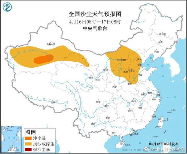 北京今日中午前后将受到沙尘影响 空气质量转差