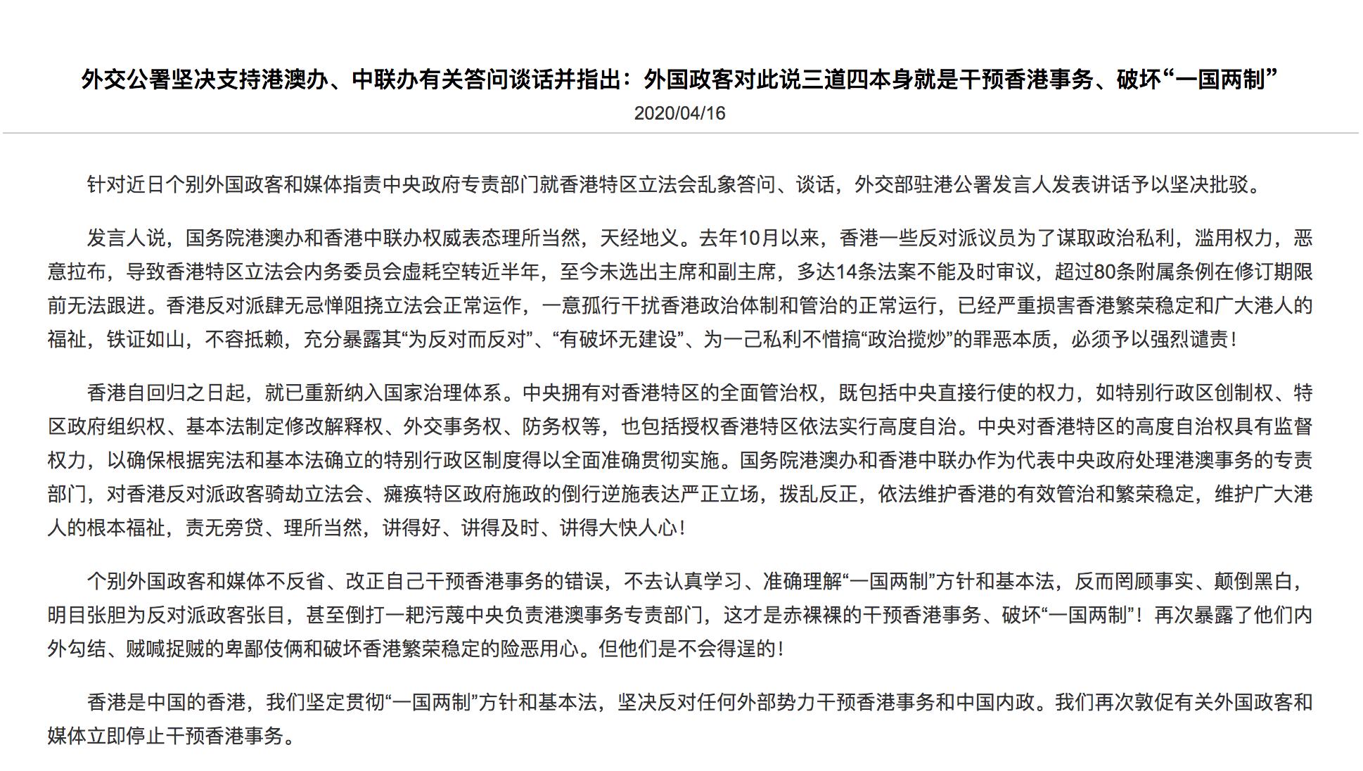 视频|香港观察:反对派议员大搞