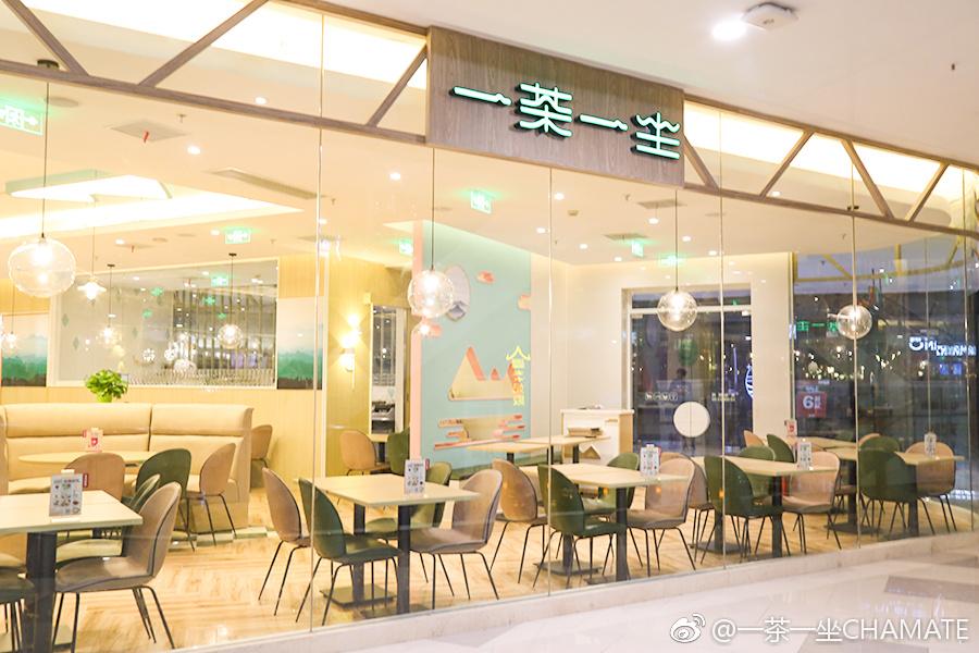 一茶一坐上海大规模闭店,北京两家店已被新老板接手图片