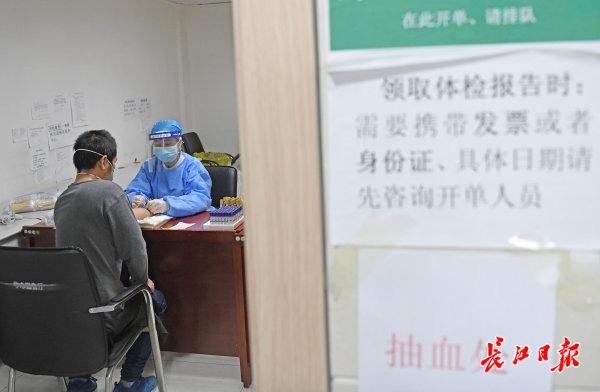 市民担当血通例检测、抗体检测 记者苗剑 摄