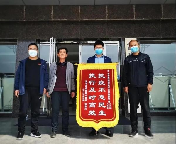 陕西富平法院:疫情期间倾力执行 复工之后收获锦旗