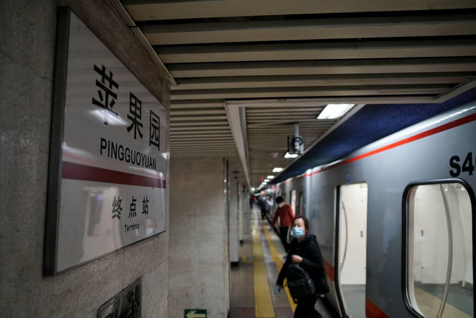 北京地铁苹果园站明起封闭改造 公交将增开摆渡专线图片