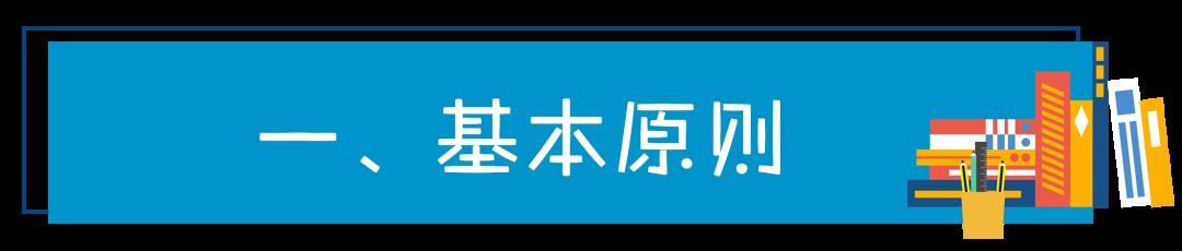 杏鑫,厅发布做好高等学杏鑫校2020年春季学期开图片