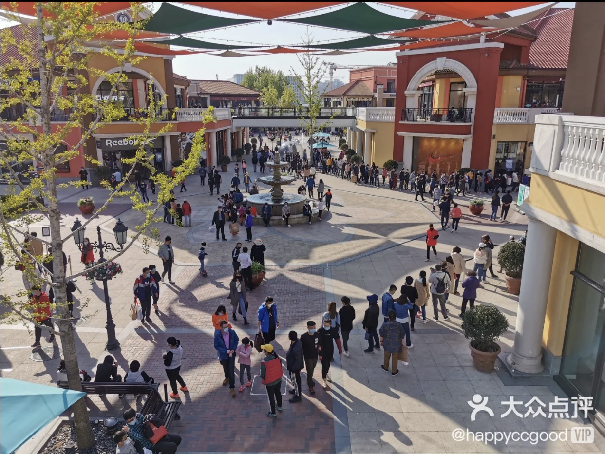 「杏鑫」步数杏鑫兑换礼金活动暂停花乡奥图片