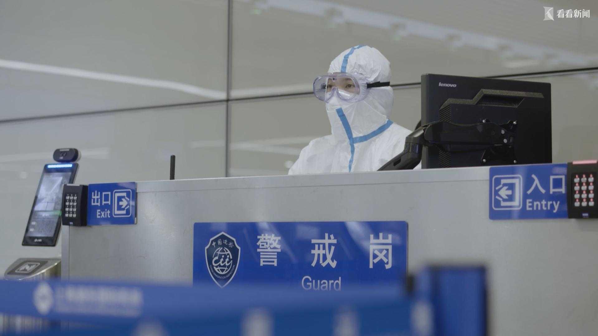 【杏鑫】视频|浦东机场的安徽杏鑫警察图片