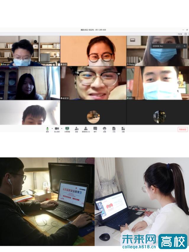 """上海电力大学计算机学院开展""""全民国家安全教育日""""活动"""