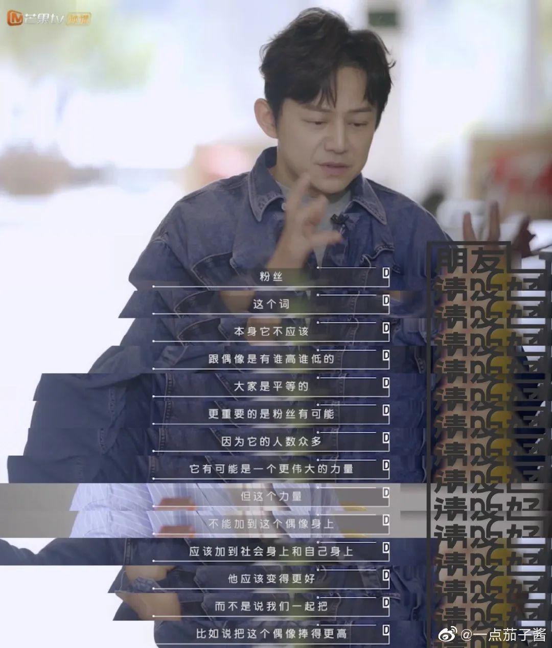 看了他的2019行程单,这才是娱乐圈最努力的顶级流量吧?