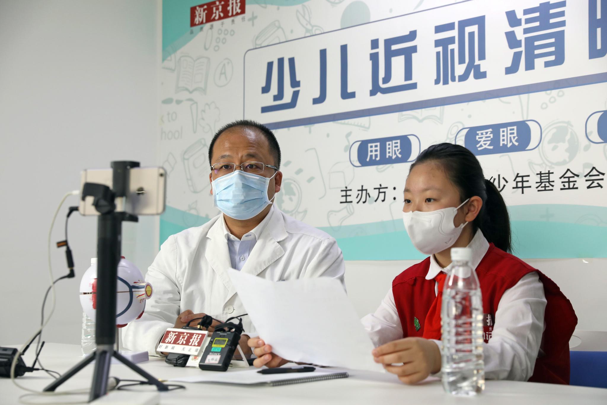 「杏鑫」眼科专家成主播杏鑫解答青少年护眼图片