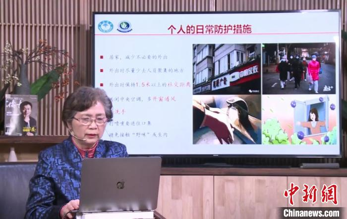 """李兰娟跨洋""""云""""答疑 为海外侨胞留学生送抗疫锦囊图片"""