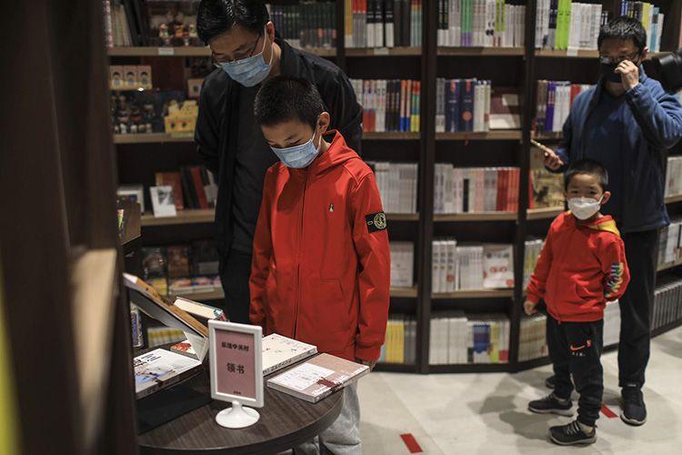 迎世界读书日 中关村开展线上答题书店领书活动图片