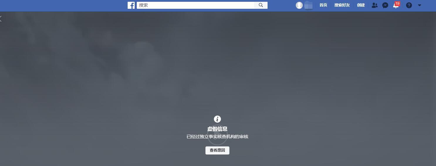 【杏鑫】辟杏鑫谣法沦功脸书BBC都上了图片