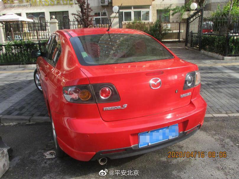 北京一司机被贴条后上网骂协管员 被行政拘留图片