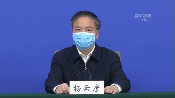 湖北副省长:目前疫情防控向好态势进一步巩固图片