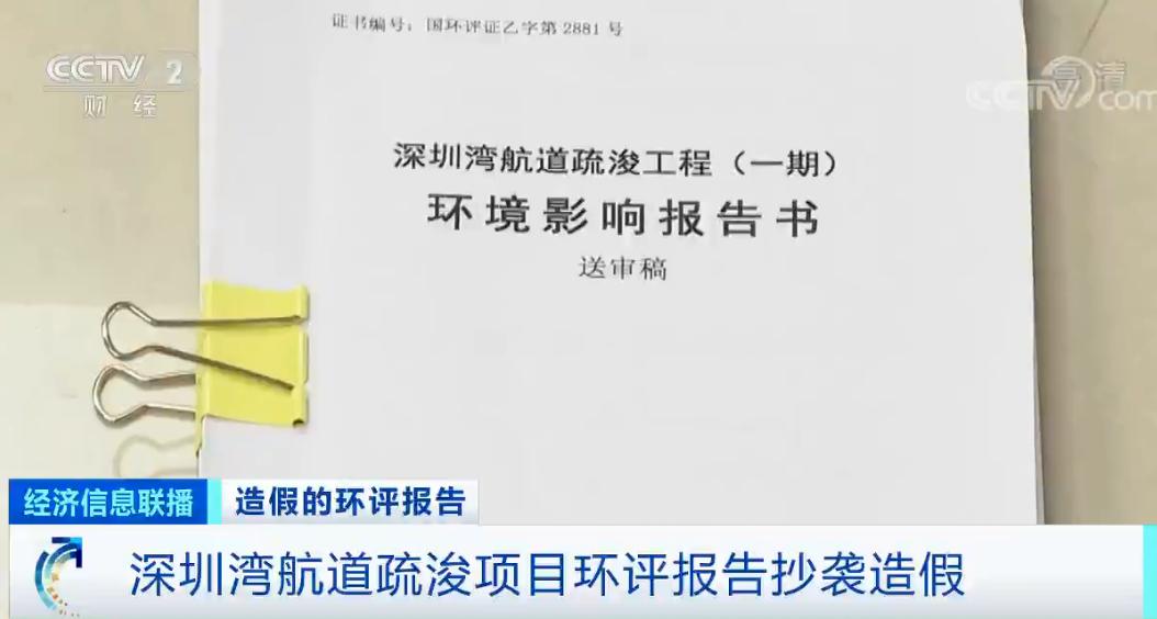 http://www.880759.com/zhanjianglvyou/24198.html
