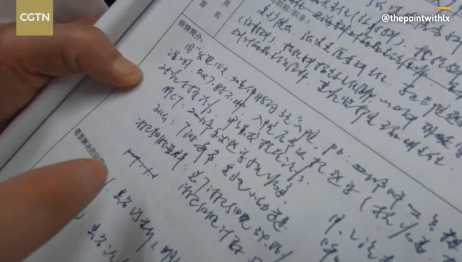 武汉最初7例新冠病例会诊记录首次曝光 张继先回应质疑图片