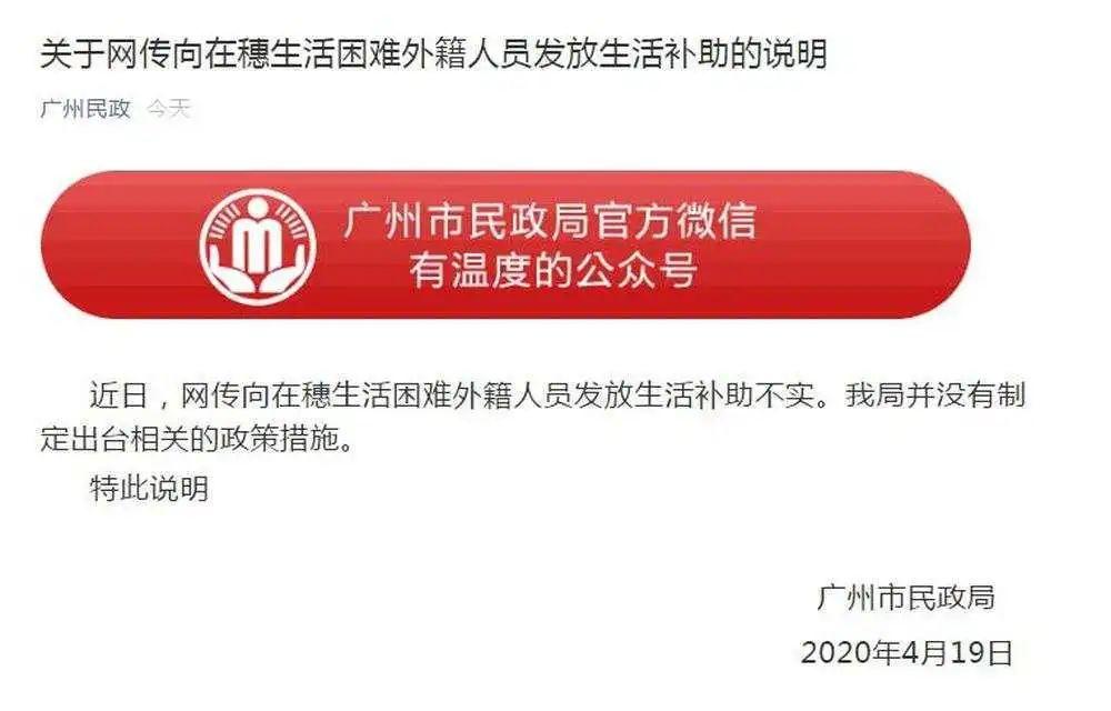 http://www.gzfjs.com/wenhuayichan/334956.html