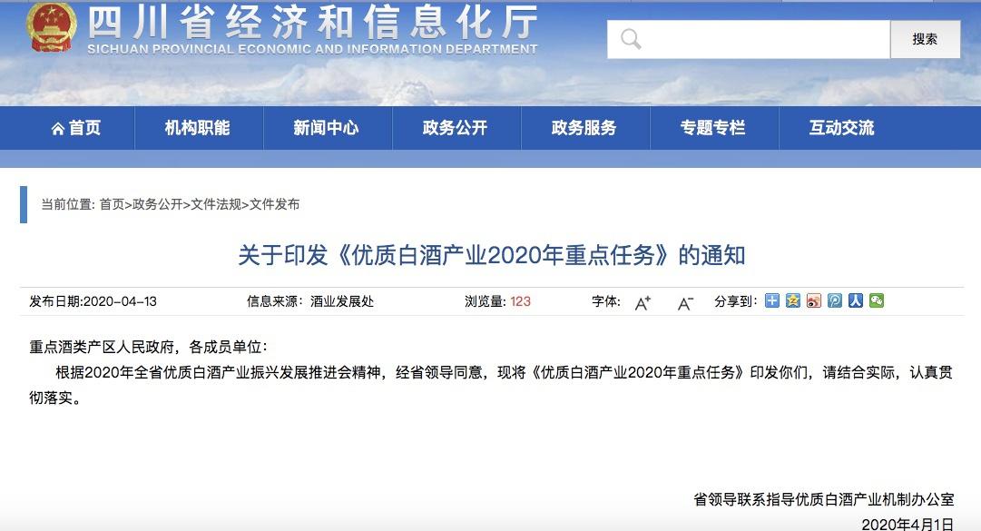 摩天代理:A摩天代理股市值榜首四川图片