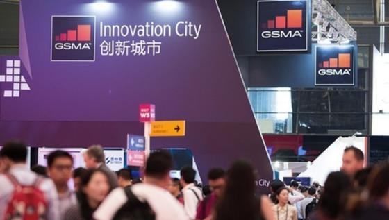 上半年科技大展消失殆尽 GSMA 宣布取消 2020MWC 上海
