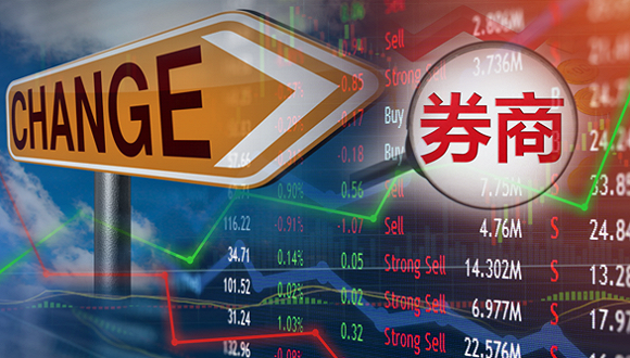 券业分类评级迎大修,取消净资本、营收等指标,向中小券商倾斜