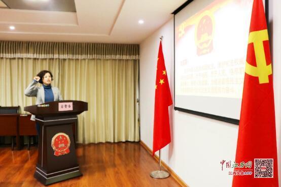 贵溪市监察委员会为新任监委副主任举行宪法宣誓仪式(图)