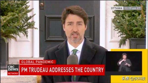 曾给中国送去16吨物资如今收到回报 加拿大总理:感谢阿里巴巴