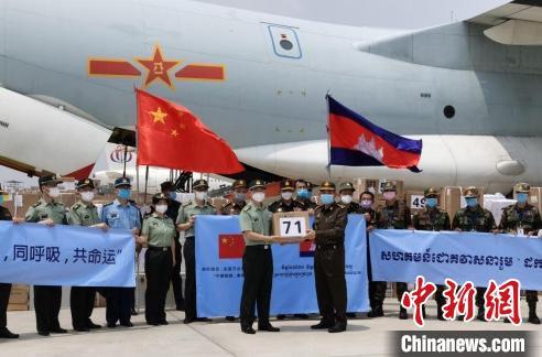 中国人民解放军第二批援柬抗疫物资抵柬