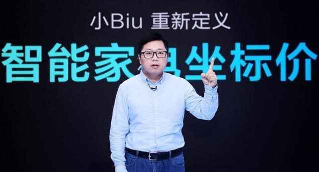 家电行业的最大变量,苏宁小Biu为何让人猝不及防?