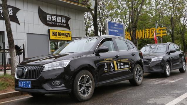 神州租车武汉门店复工首日探访,大部分人租车都是用于工作