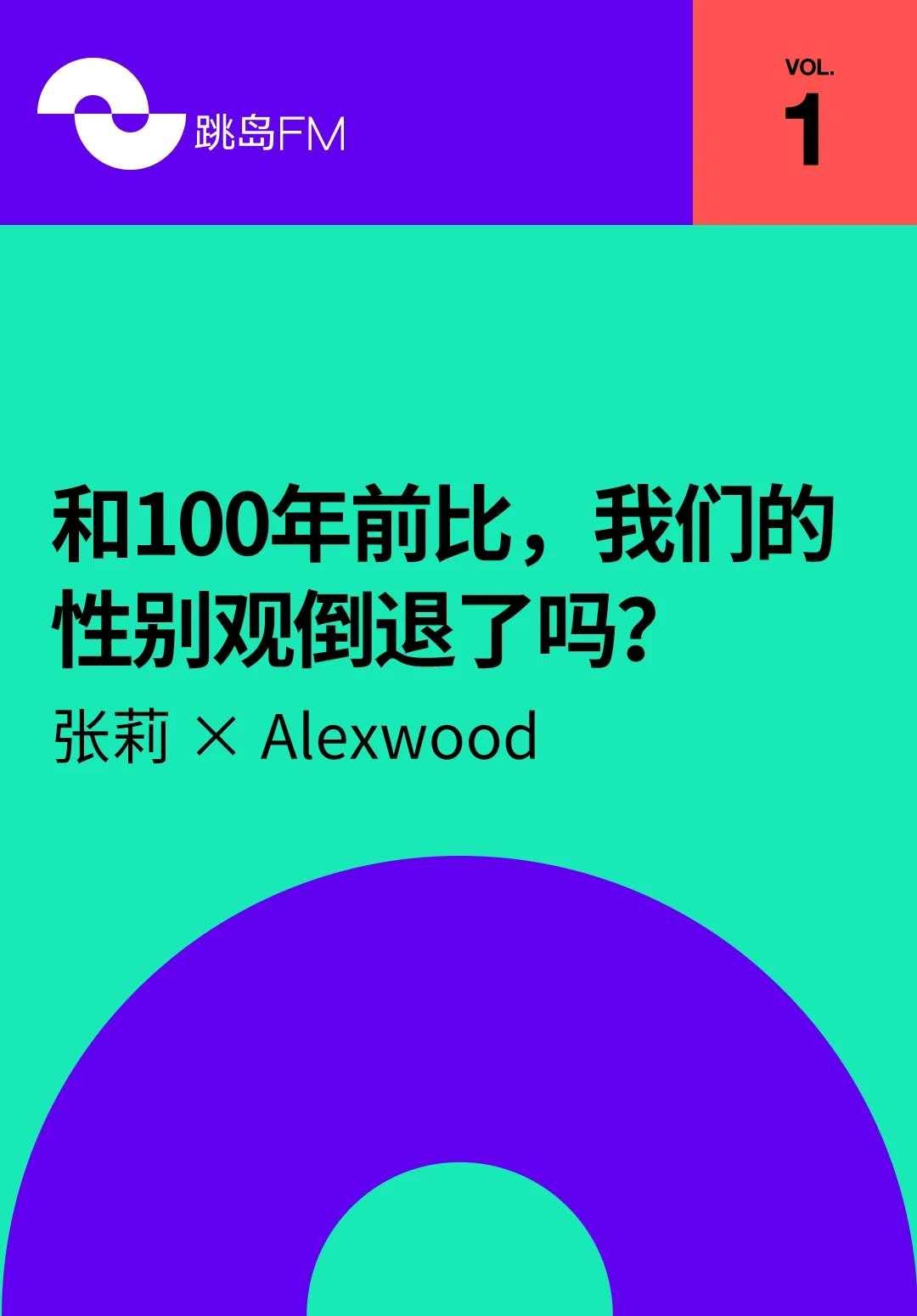 http://www.k2summit.cn/shehuiwanxiang/2221034.html