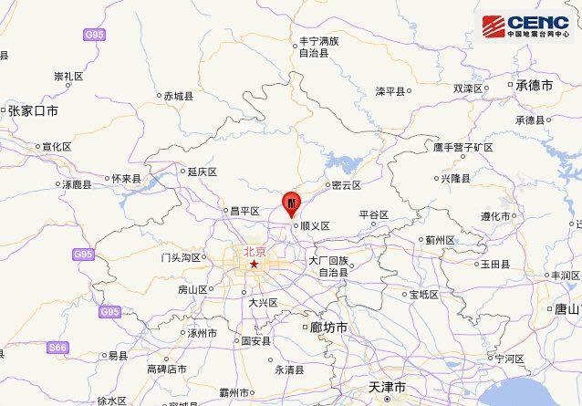 北京顺义发生1.8级地震,市民称