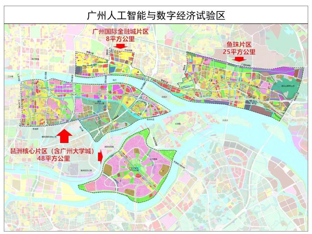 王炸!广州人工智能与数字经济试验区四大片区全临江!营收超万亿!