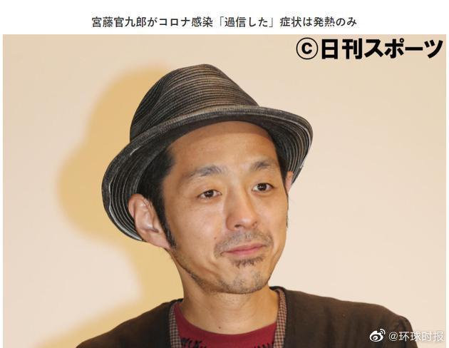 日本著名编剧确诊新冠肺炎,创作《池袋西口公园》《海女》,搭档松隆子