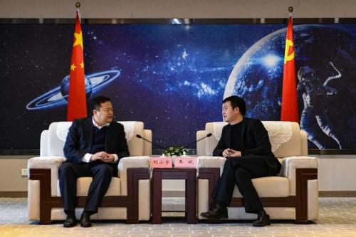 发挥金融服务优势 助推陕西省航天基地高质量发展