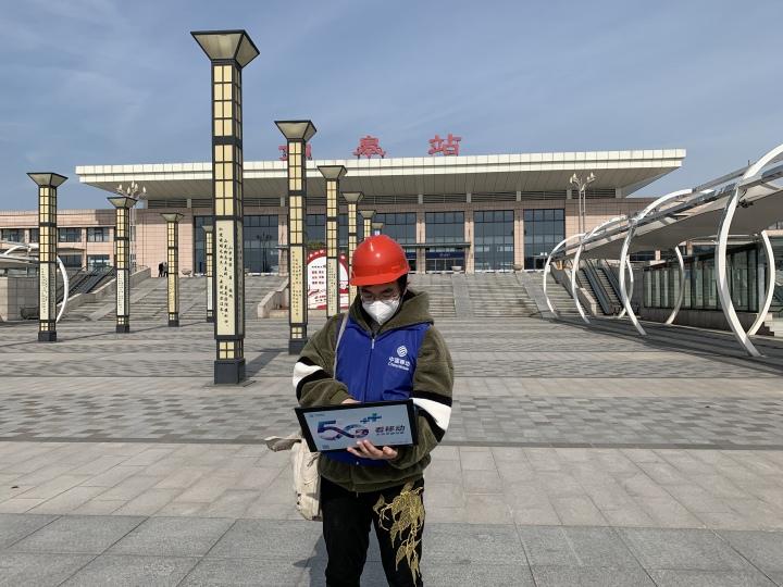 【新时代 新作为 新篇章】下载速率超过了1Gbps,江苏首个5G县级市火车站来了!