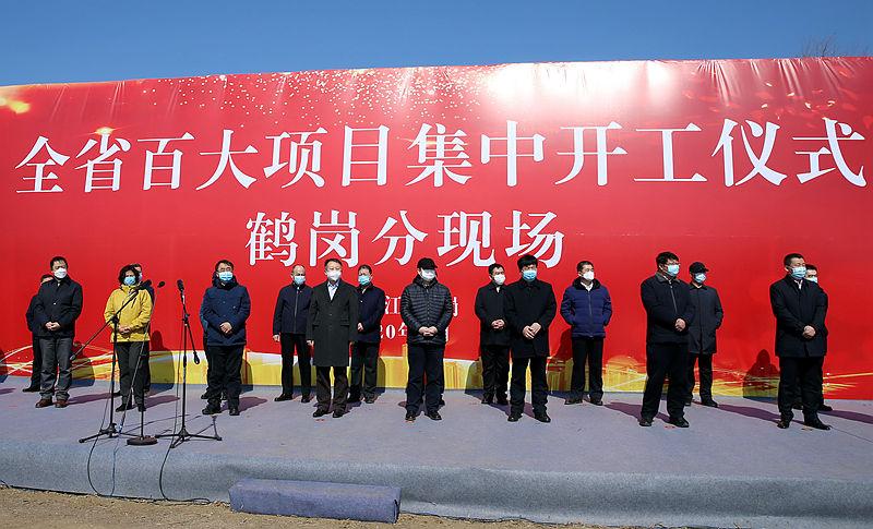 黑龙江鹤岗关门嘴子水库工程正式开工建设