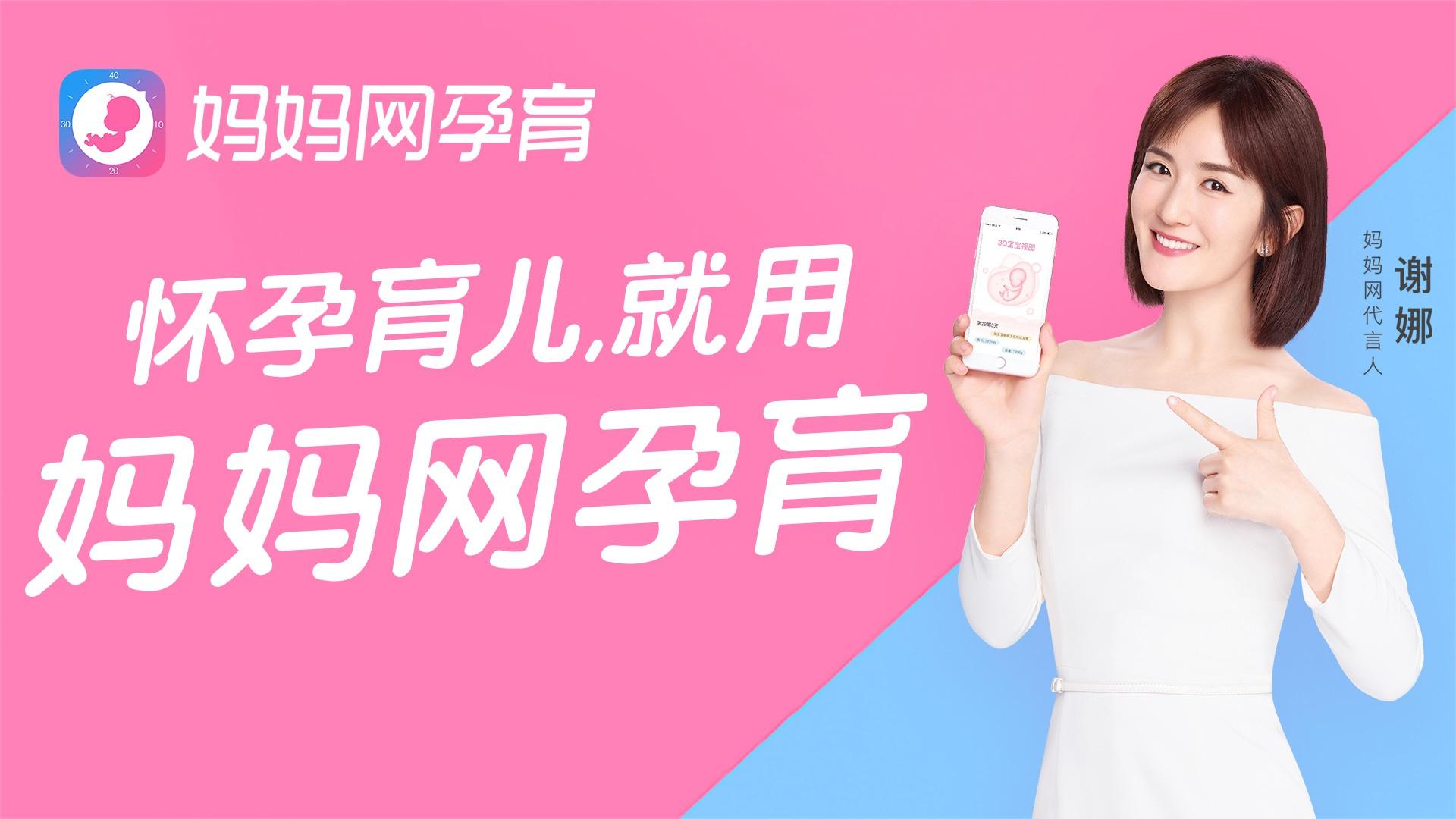 妈妈网CEO杨刚:互联网母婴是场长跑,浮躁即出局