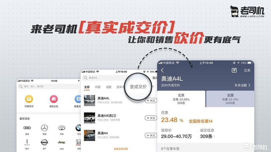 【北京市篇】优惠不高 东风日产轩逸 2020款优惠1万