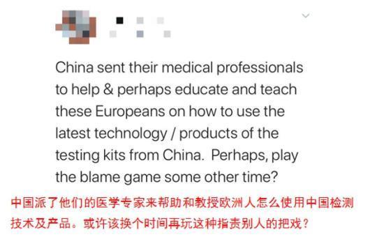 当他们鼓噪新一轮抹黑中国时,连本国人都看不下去了