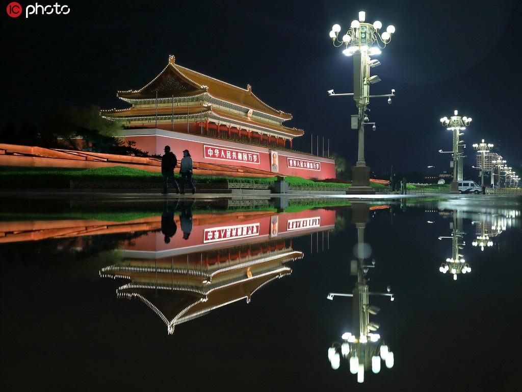 雨后的天安门广场夜景如画 美轮美奂