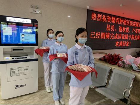 江西萍乡一医院奖励援鄂医护每人86666元14天带薪假图片