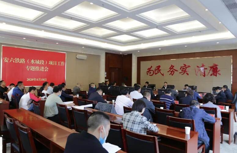 赵庆强检查督导安六铁路(水城段)项目建设工作