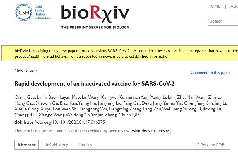 【摩天注册】个新冠疫苗动物实验摩天注册数据出图片