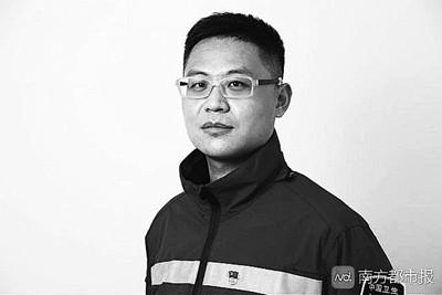 """第24届""""中国青年五四奖章""""抗疫追授个人(共33人)图片"""