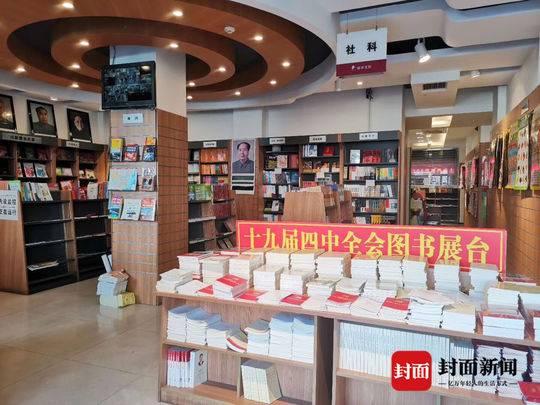 店长来了·书单③丨甘孜州新华书店店长邓志春:《红星照耀中国》《女生日记》