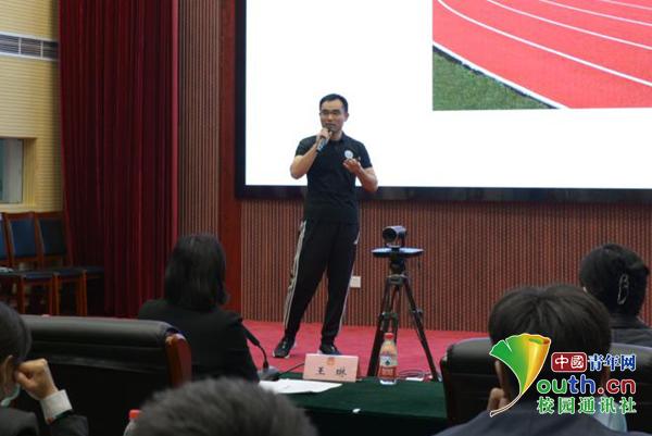 山东体育学院组建居家科学健身抗疫团队 教授科学健身课程