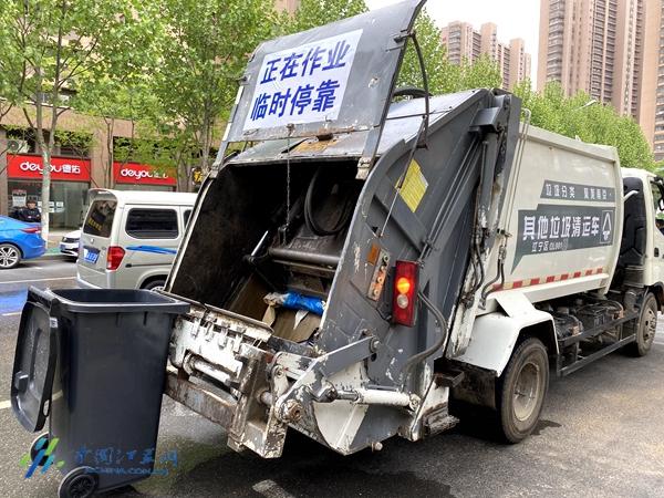 """""""1+1+1""""助力打造美丽城市 南京这个街道试点撤除街巷垃圾桶图片"""