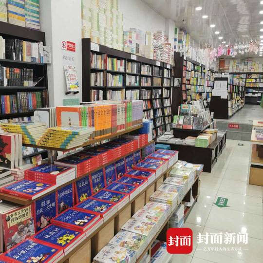 店长来了·书单⑩丨江安购书中心店长黄崇伟:《红岩》《红星照耀中国》